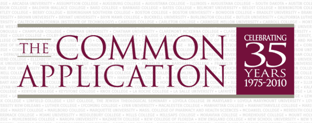 college essay organizer promotion code verification College Essay Organizer